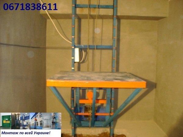 Грузовые лифты и подъемники для магазинов, складов. Грузовые подъёмники электрические нестандартной конструкции.